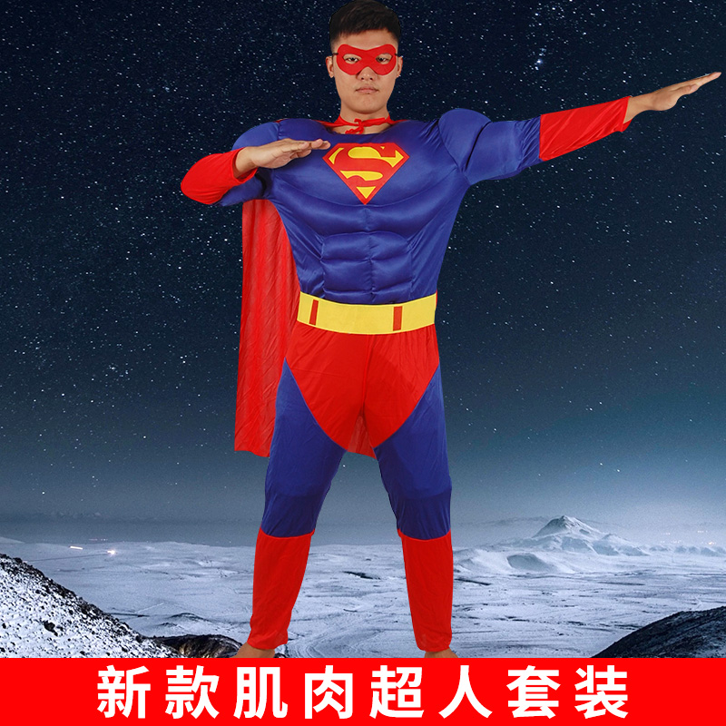 Halloween Adult Costume Cosplay Superman Muscle Costume Cape suit