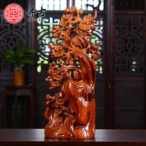 Searching for the ancient Huanghua pear solid wood carving happy eyebrow top decoration mahogany carving crafts living room decorations decoration gifts