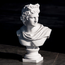 Resin Apollo sketch gypsum head 31cm character plaster statue model sculpture art teaching aids home accessories