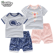 Gigi Lili 1-3 year old female baby cotton Home Furnishing baby clothes two children summer suit for boys
