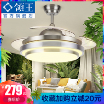 Collar King invisible ceiling fan lamp fan lamp living room dining room bedroom home simple modern inverter electric fan lamp