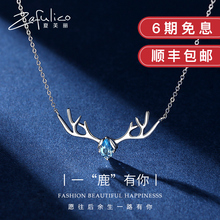 18K platinum necklace lady with your deer pendant platinum gold birthday gift to girlfriend jewelry