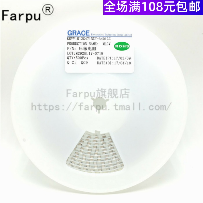 Farpu10 1812 470V patches  pressure sensitive   resistance  470 V ESD surge protection  genuine