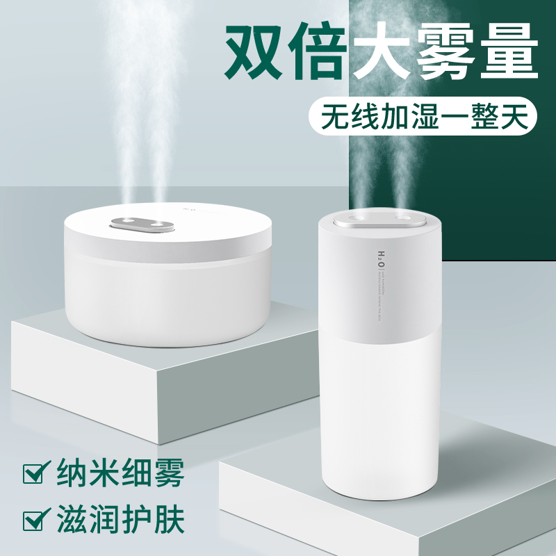 Fruit gang humidifier home silent fog capacity bedroom pregnant baby indoor air small portable usb office desktop dormitory students can charge wireless car mini