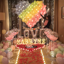 Proposal props Romantic scene decoration Creative supplies Confession room Interior package Decoration Tanabata Valentines Day