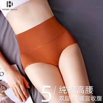 Modal high waist underwear female cotton antibacterial abdomen lady hip briefs cotton crotch sexy size shorts