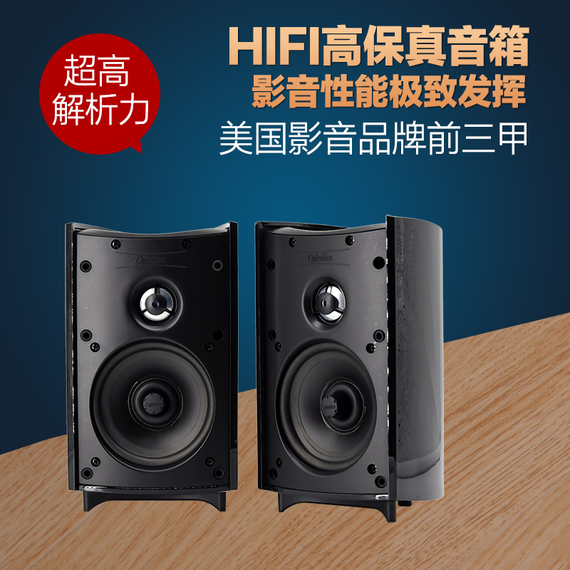 High-end fever wall-mounted surround speaker panoramic top-mounted sound HIFI high-resolution supersonic JBL 1X