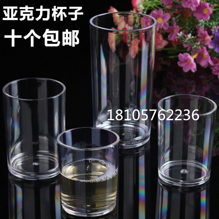 Acrylic Cup Beer Cup Water Cup Transparent Plastic Juice Cup Bar Straight Drink Cup