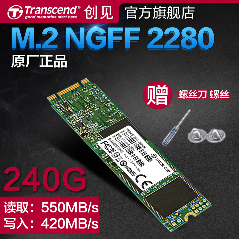 Transcend / Transcend TS240GMTS820 M2 M.2 SSD Solid State Drive 240G NGFF2280
