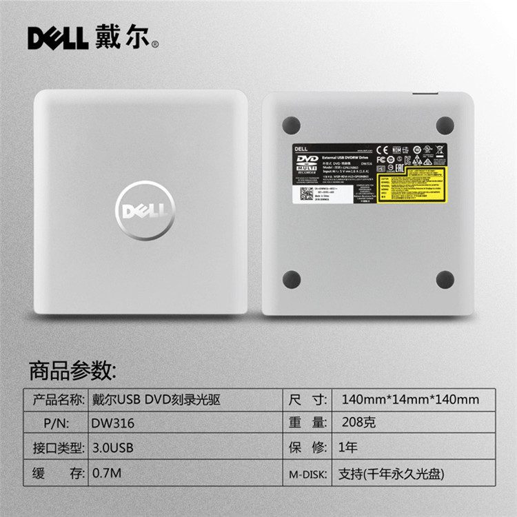 Buy your bag and return to Dell Aluminum Alloy USB3.0 External CD-ROM DVD Recorder. All desktop notebooks are universal.