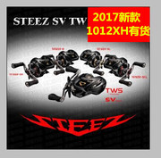 Sky Pig DAIWA STEEZ SV TW 1016H 1016 HL 1012 XH / L Drop Wheel