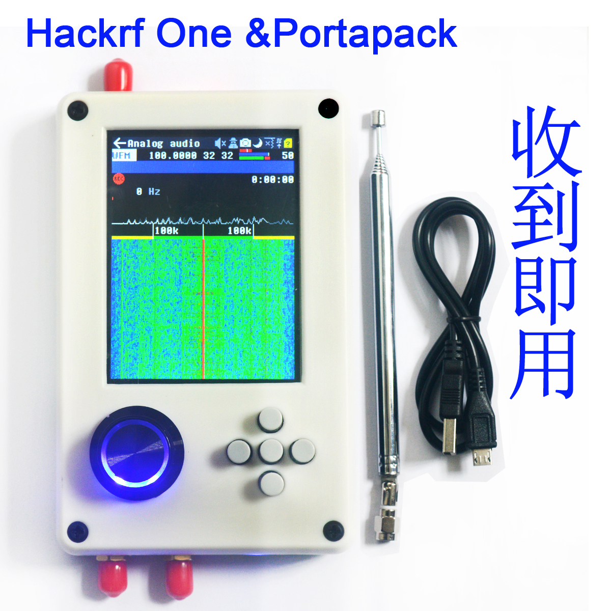 PORTAPACK H2 and HACKRF One control the SDR radio full-featured radio transceiver