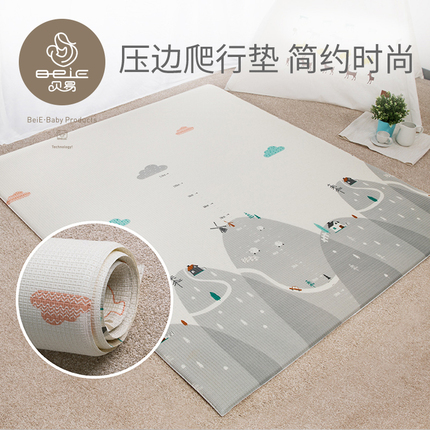 Bey baby crawl mat, insipid, thickened XPE baby foam, living room games, ground mat, household child climbing mat.