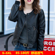 2017 new spring motorcycle leather female all-match size fat mm short PU leather jacket collar jacket female tide