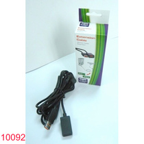 Xbox360 Kinect Body Console Extension Cable Camera Extension Extra 3 meters boxed