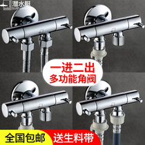Submarine one-two-three-way angle valve, double-outlet one-in-two-out two-out washing machine, all-copper water dividing valve switch