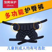 JPCAT25mm thickening children wear ski skating, hip hop, water skiing, ice skating, adult protective gear, anti fall pants