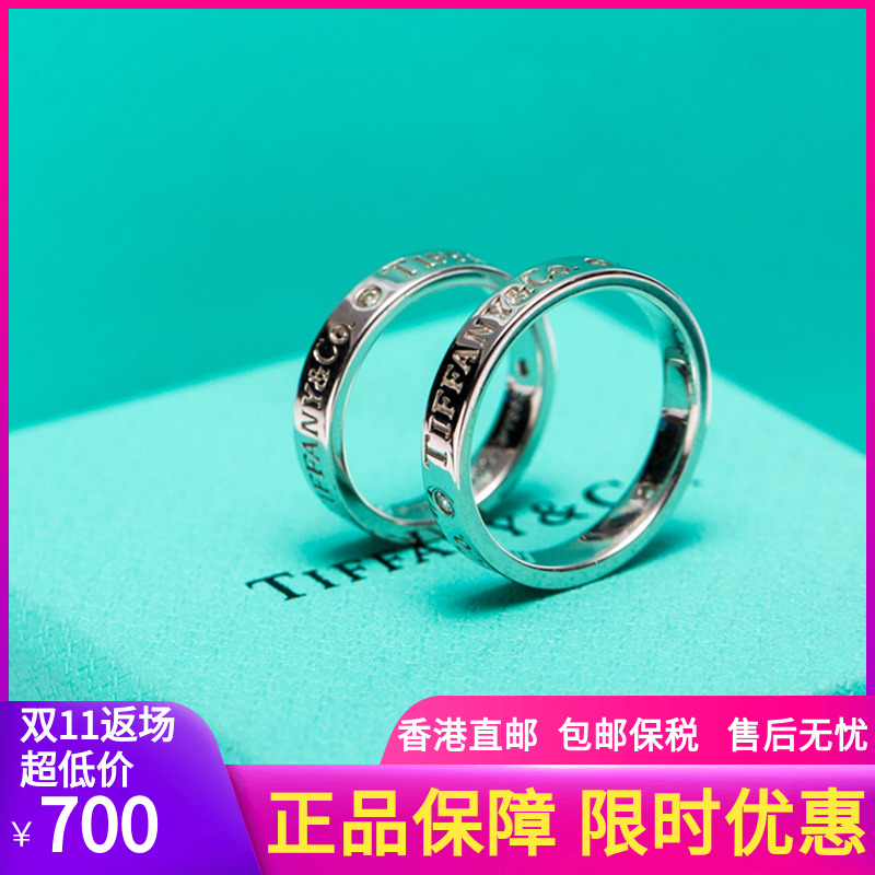 Hong Kong purchasing Tiffany Tiffany ring platinum three diamond couple ring wedding ring men and women Valentine's Day gift