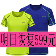 Fast dry clothes men's sports short sleeved round neck running fitness female big code loose summer outdoor sports T-shirt