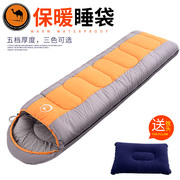 Free boat camel outdoor adult winter camping sleeping bag round down cotton sleeping bag warm indoor thickening