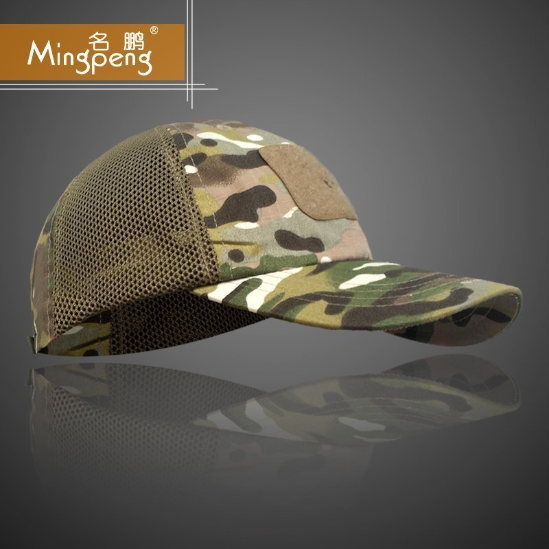 Ruling Officer's Outdoor Camouflage Baseball Cap Special Soldier Tactical Cap Special Agent Duck Tongue Cap Summer Sunshade Cap