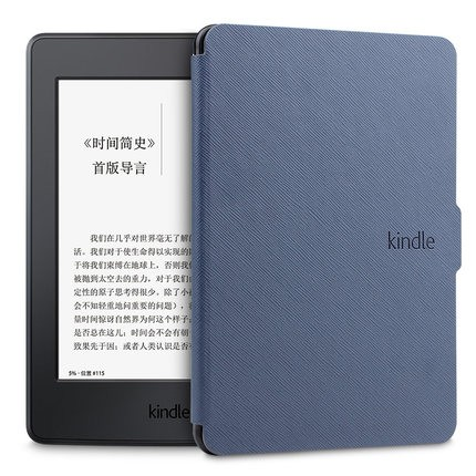 New Kindle Paper White 4 Protective Shell Youth Edition/558 Pupper White 3 Shell Kpw4 Shell