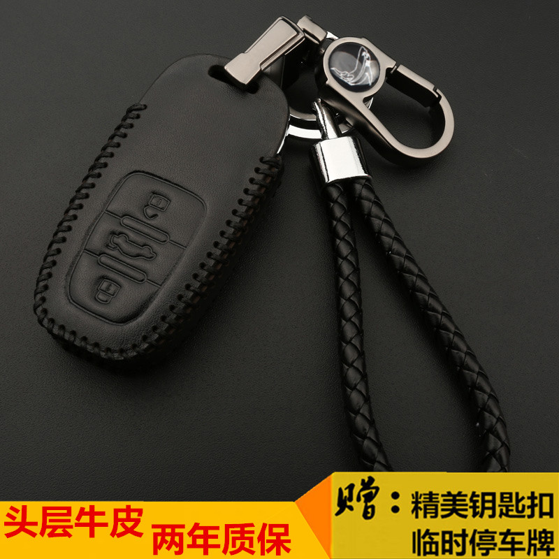 Audi 18 A6L key case Q5 leather case new A4L buckle Q3 female special A3 modified A6A8Q7 car shell male