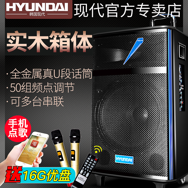 HYUNDAI/Modern 15-inch Square Dance Audio 10-inch High-power Outdoor Pole Portable Battery speaker