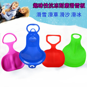 Adults and children in general wear ski ski antifreeze thickening sheet sand sliding piece skating skiing skiing board