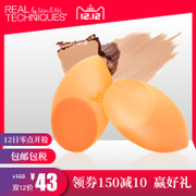 Real Techniques multi functional water sponge makeup beauty egg RT dual-use powder puff double pack