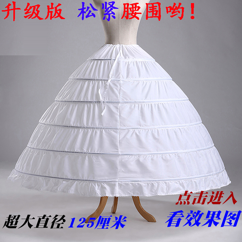 New 6-lap Super Big Wedding Skirt Supporting Skirt Supporting Skirt Bride Supporting Group Supporting Components Wedding Garment Inner Supporting Skirt Supporting