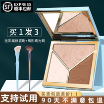 TIMAGE Color Tang contour plate High gloss nose shadow shadow all-in-one plate Three-color master silhouette Tang Yi matte brightening