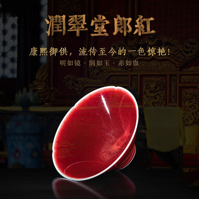Excellent products Run Cuitang Lang black tea cup Jingdezhen tea set hand-master cup tasting cup cover wearing a bottle