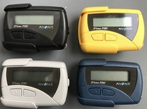 In the 1980s BP machine BB machine pager 35 yuan a special stock new products are described