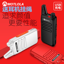 Mo託 roola talkies USB civil high-power construction site mini outdoor small hotel outdoor machine is not a pair