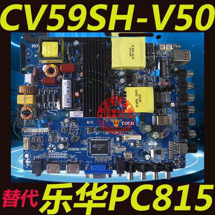 The original CV59SH-V50 TV driver board point 37-60 inches can replace PC815 LCD TV board
