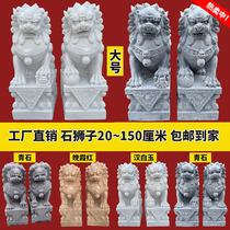 Stone carving white marble bluestone large stone lion pair Janitor town house household small door ancestral hall lucky ornaments