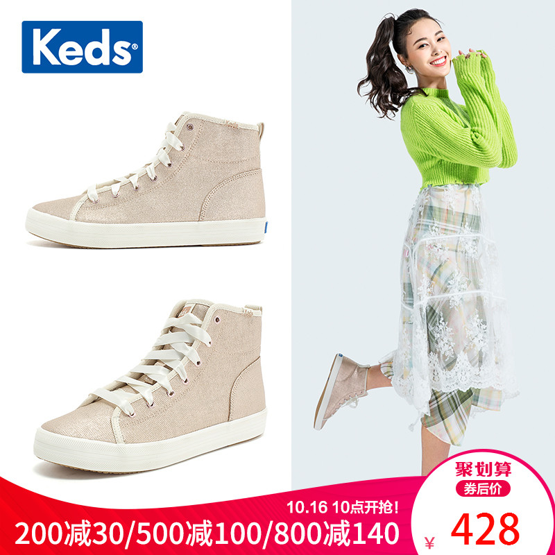 Keds women's shoes fashionable leisure Satin Lace flat sole high-top canvas leisure students Korean version Shoe counter the same style