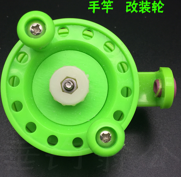 Front Driving Wheel Perforating Rod Hole Fishing Rotary Releaser Ice Fishing Valve Belt Release Rod Modification Equipment Accessories