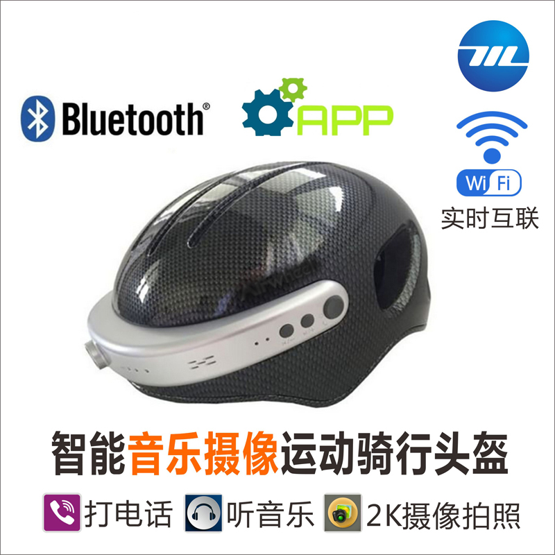 C5 smart riding helmet camera video recorder Bluetooth phone music extreme sports driving record