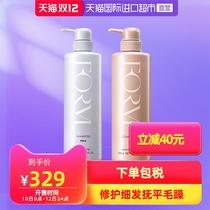 Japans POLAR Beauty Care Kit Full-髮 less 髮 550ml and 540ml