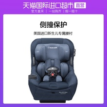 Maxicosi Michelsea Imported Pria85max Baby and Child Safety Seats in Dutch Vehicles 0-12 Years Old
