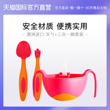 Directly operated B. box fork and Spoon Set + three-in-one bowl suction bowl multi-purpose auxiliary bowl bbox fork and Spoon Set