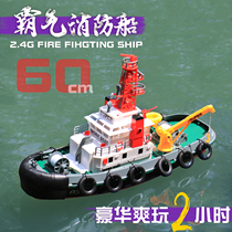 2 4G remote control boat simulation fire boat water jet boat model Gift toy High-speed super long life rescue boat 3810