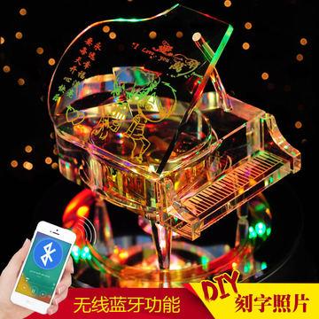 水晶钢琴旋转音乐盒八音盒女生生日礼物创意礼品女友儿童D