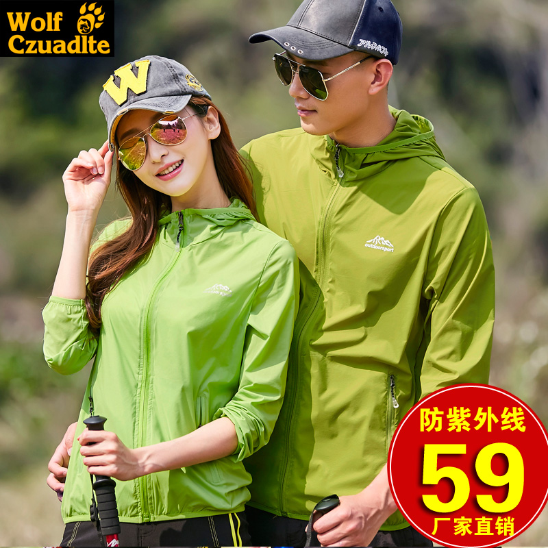 Wolf claw bright summer sun suit women's thin breathable sun suit men's skin suit outdoor beach sports coat
