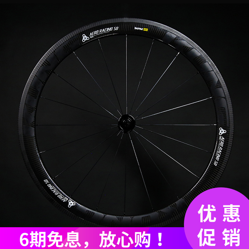 2017 KUNG Attack Team KT38/50PRO Road Bicycle Ring Carbon Fiber Fat Ring Competition Grade Road Wheel Group