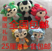Shipping special sales, Beijing 2008 Beijing Olympic Fuwa plush toys. Genuine five set.