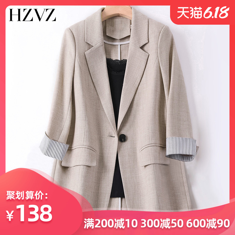 Blazer Jacket Women's summer thin 2020 spring and Autumn New Korean European station leisure suit short suit top