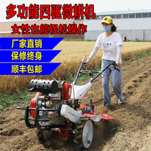 Small diesel micro tiller multi-functional agricultural four-wheel drive new plowing tractor ditching rotary cultivator household